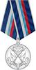 Медаль «20 лет частной охране и сыску»