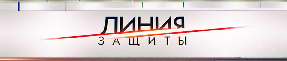 ЧОП Вымпел-Альянс на канале ТВЦ