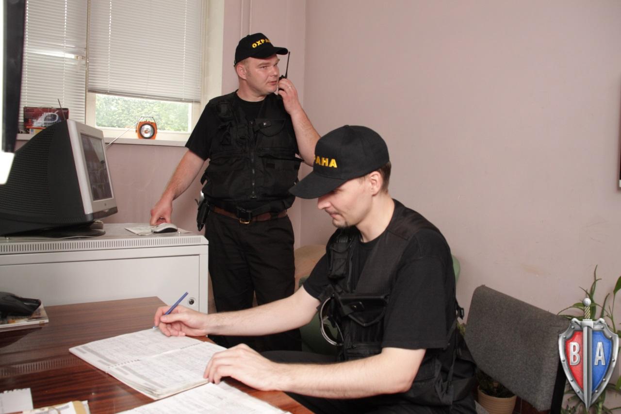 охрана на склад вакансии в новосибирске Woolpower используется