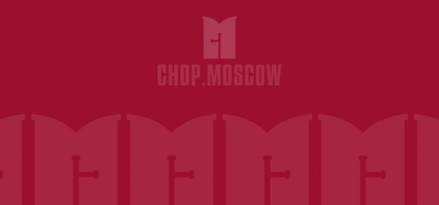 ЧОП Москва, охрана объектов, охранные услуги